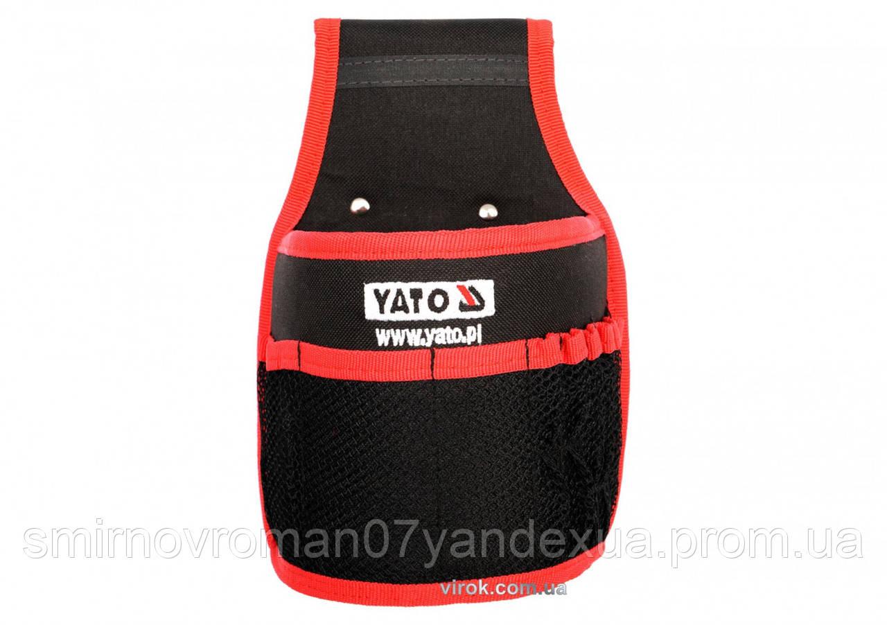 Кишеня поясна для цвяхів та інструментів YATO