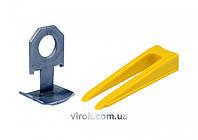Кліпси і клини для вирівнювання викладання керам. плитки; упак. 50+50 шт.