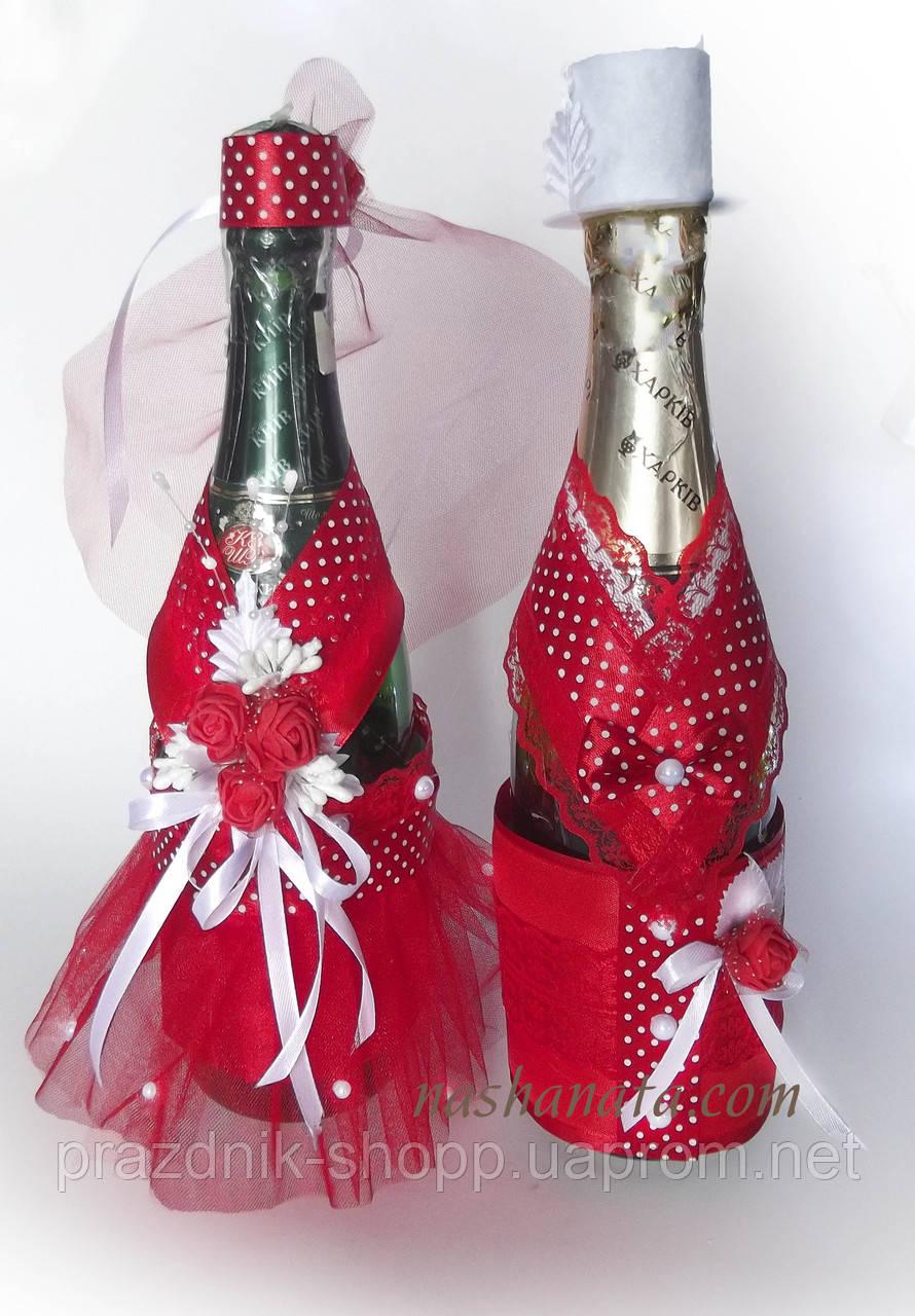 Украшение для шампанского, красно белое.