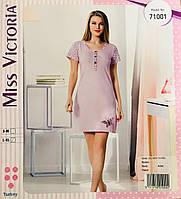 Женская пижама хлопок Miss Victoria Турция размер L-XL(46-48) 71001