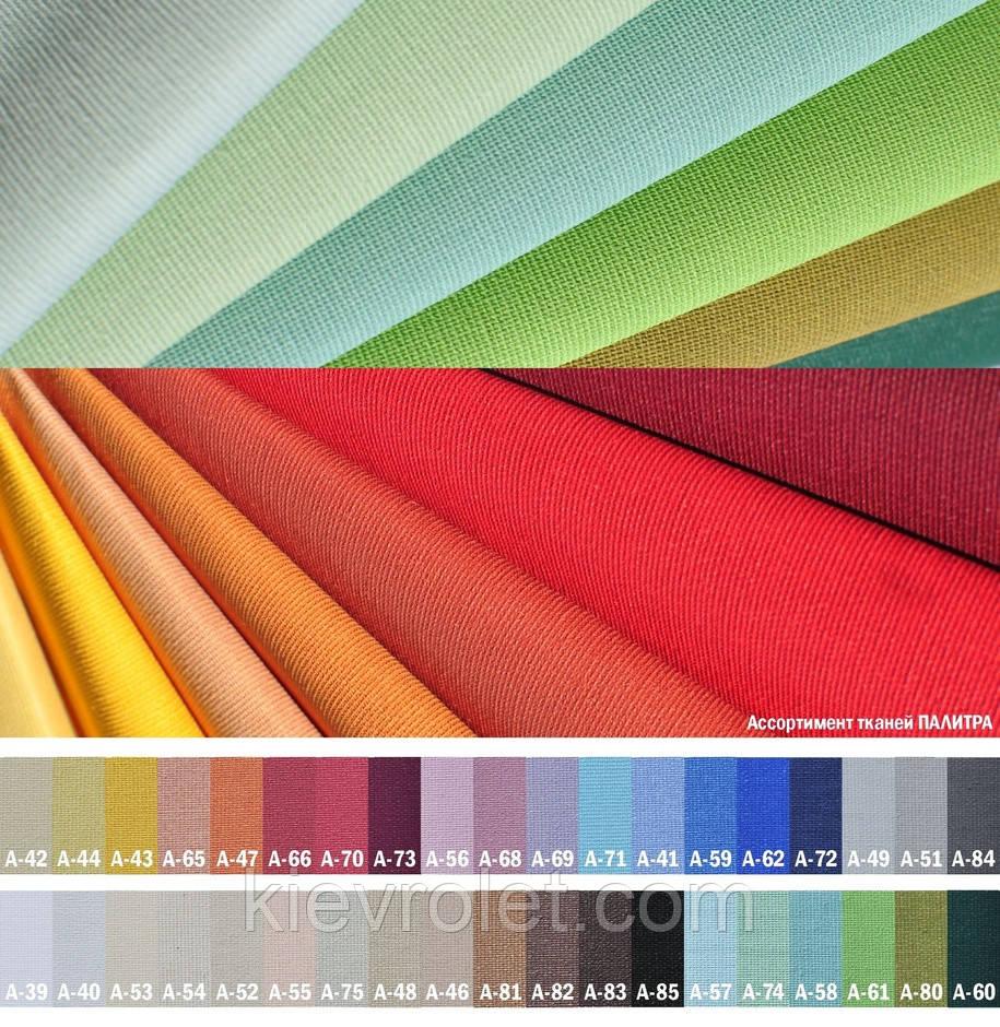 Образцы тканей для штор куплю ткань бязь купить в ростове