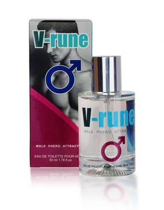 Мужские духи с феромонами V-rune Male Phero Attractant, 50 мл , фото 2