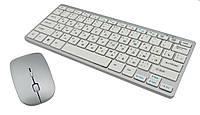 Беспроводная компьютерная клавиатура и мышка  wireless 901 Apple