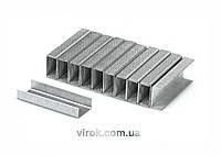 Скобы для степлера YATO 12 х 11.2 х 0.7 мм 1000 шт