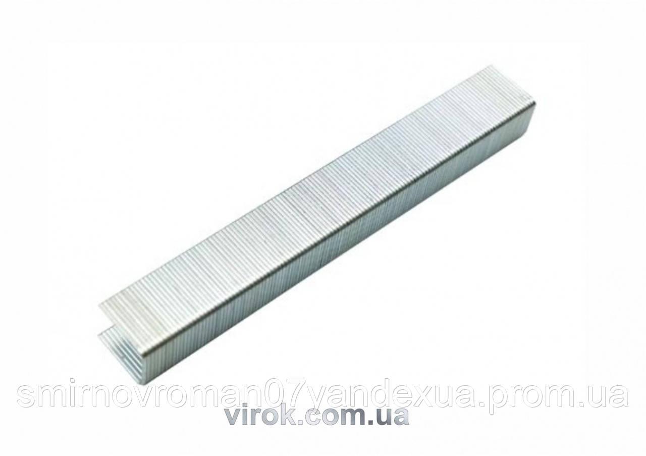 Скобы YATO 8 мм 1000 шт