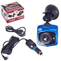 Автомобильный цифровой видеорегистратор CELSIOR DVR CS-710 HD синий
