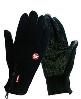 Зимние перчатки утепленные на флисе зимние (для сенсорных экранов телефонов)