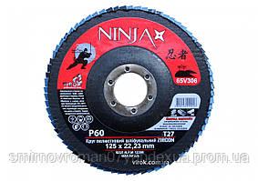 Круг лепестковый шлифовальный NINJA Zirconium TM VIROK Т27 125х22 мм Р60 Al Inox Steel