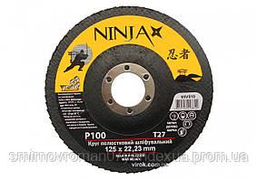 Круг лепестковый шлифовальный NINJA TM VIROK Т27 125х22 мм Р100
