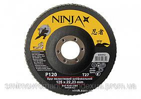 Круг лепестковый шлифовальный NINJA TM VIROK Т27 125х22 мм Р120