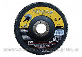 Круг лепестковый шлифовальный выпуклый NINJA TM VIROK Т29 125х22 мм Р80