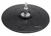 Круг шлифовальный VOREL на липучке Ø=125 мм