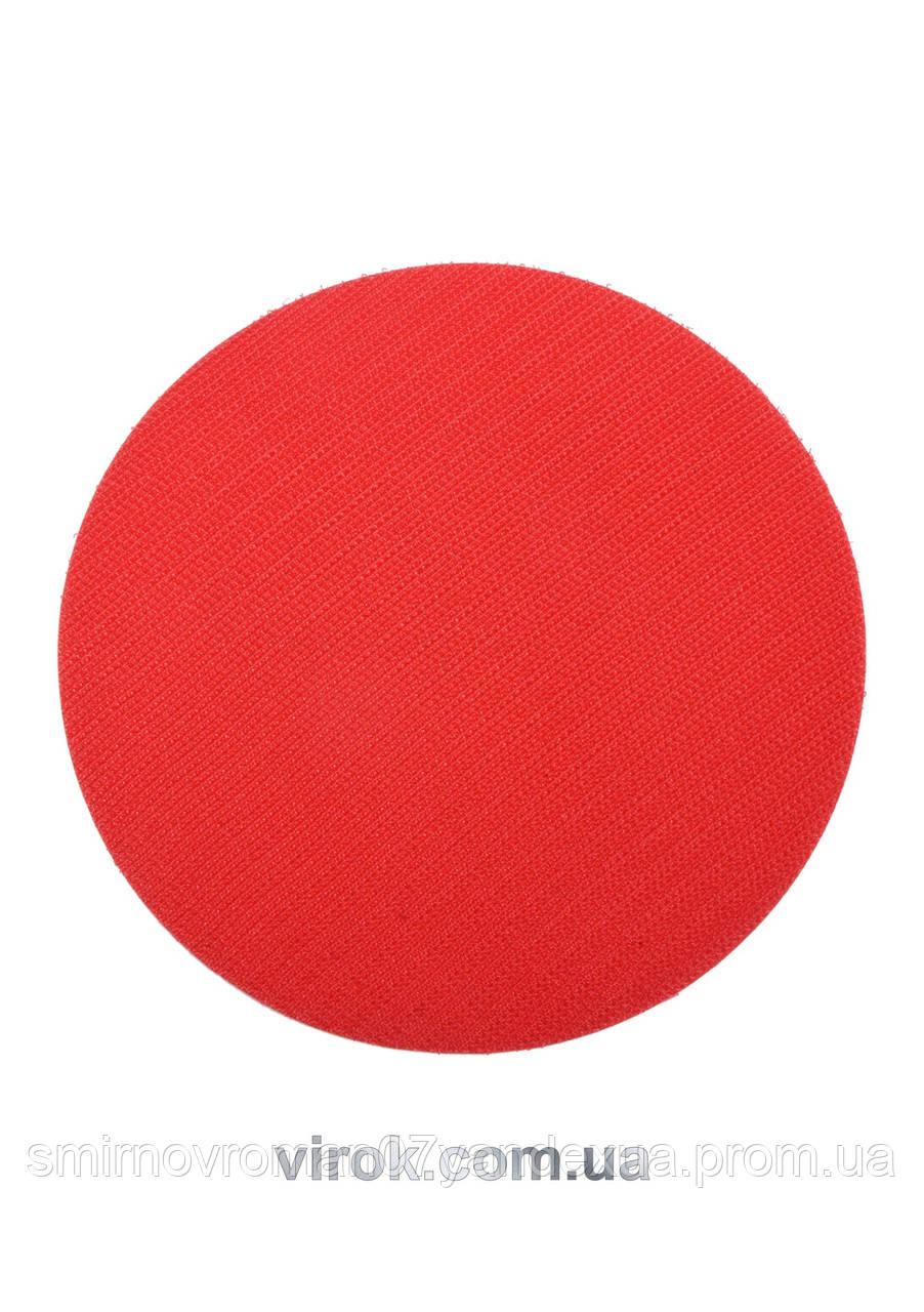 Круг полировальный VOREL на липучке 125 мм