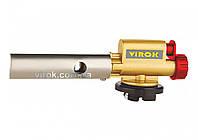 Пальник газовий VIROK з цанговим (швидким) з'єднанням, п'єзо запал, керамічне сопло, 360°