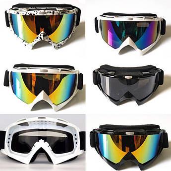 Маска горнолыжная/лыжные очки