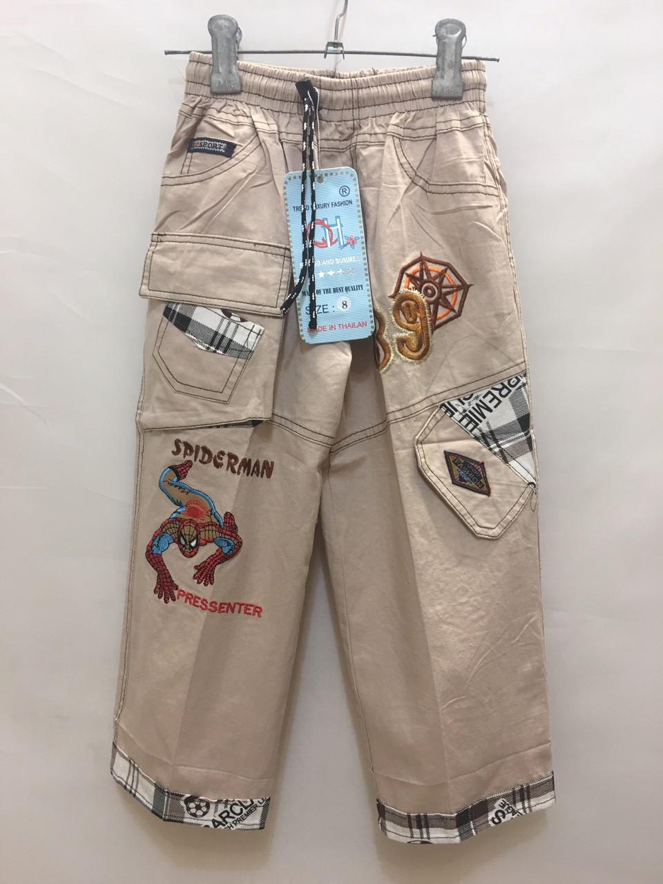 Детские штаны для мальчика Spiderman 5-9 лет бежевые