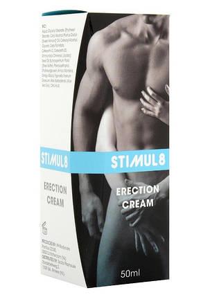 Крем для усиления эрекции Stimul8 Erection Cream, 50 мл , фото 2