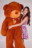 Большой плюшевый медведь Тедди коричневый (200 см)