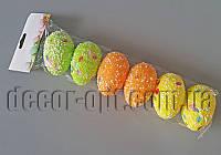 Яйце з присипкою і листочками пасхальне 6см /6шт