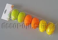 Яйцо с золотом пасхальное 6см /6шт