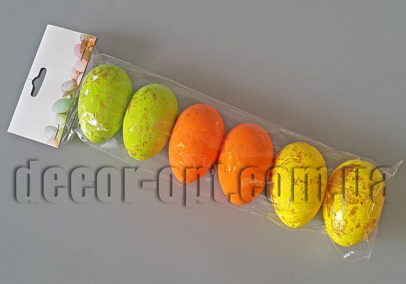 Яйце з золотом пасхальне 6см /6шт
