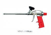 Пистолет для монтажной пены YATO