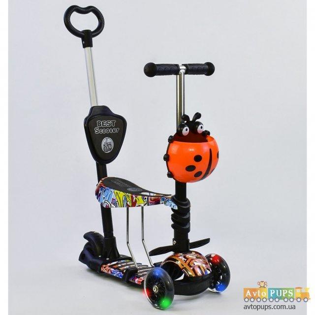 Самокат Best scooter 5 в 1 с подсветкой платформы и подножками