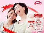 KOBAYASHI INOCHI NO HAHA А (мать жизни)-комплекс для женщин в период менопаузы 840 таб на 70 дней, фото 2
