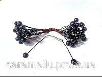 Ягоды на проволоке Глянцевые 50 ягод . Мелкие. Цвет черный