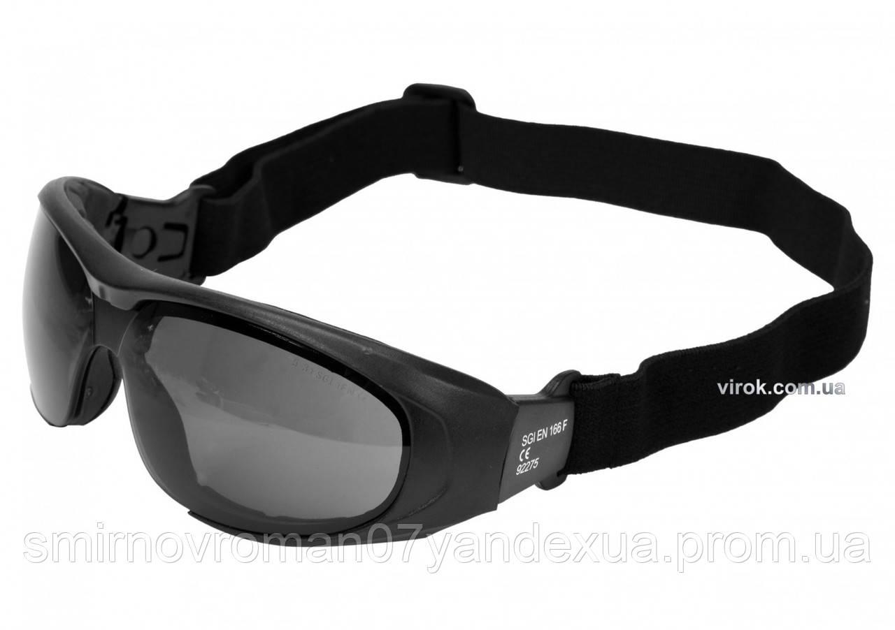 Очки защитные YATO затемненные