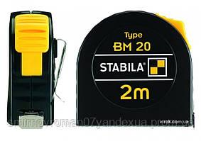 Рулетка STABILA BM 20 2 м x 13 мм