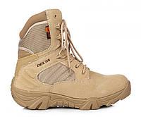Оригинальные мужские армейские ботинки Original S.W.A.T DELTA Army Classic 9 inch Sand - берцы, бежевые 44