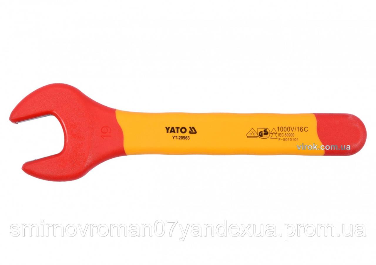 Ключ рожковый диэлектрический YATO М19 мм VDE до 1000 В