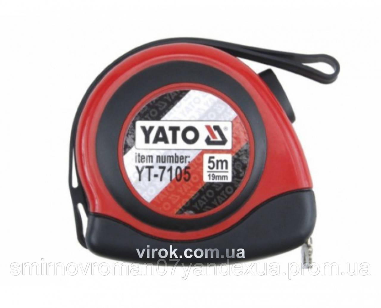 Рулетка с нейлоновым покрытием и магнитным крючком YATO 5 м х 19 мм