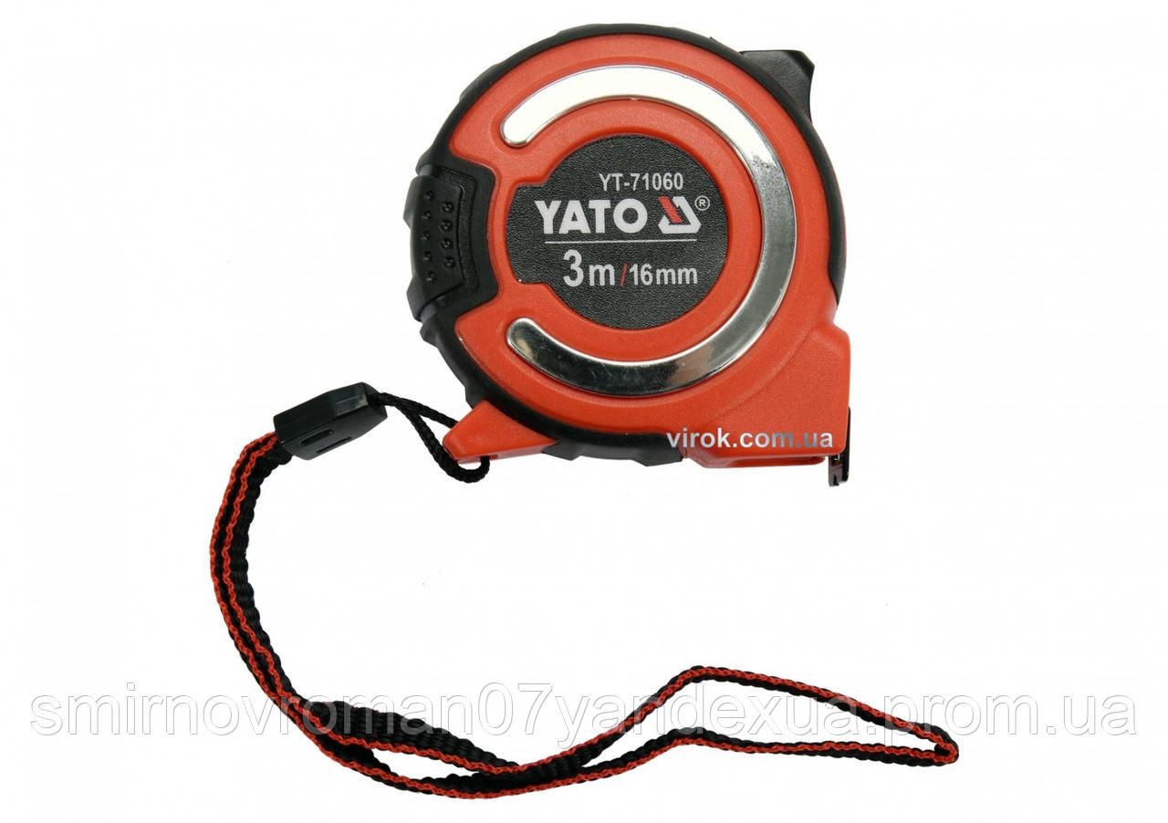 Рулетка с нейлоновым покрытием YATO 3 м х 16 мм