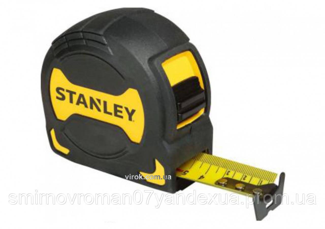 "Рулетка STANLEY ""TYLON GRIP TAPE"" 5м х 28мм"