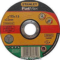 Диск отрезной по камню и бетону STANLEY 115 х 22 х 1.6 мм