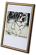 Рамка 20х20 из пластика - Золото - со стеклом