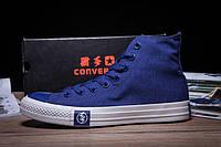 Оригинальные мужские кеды Converse All Star High Blue White конверс ол стар синие