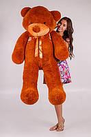 Большой плюшевый медведь Тедди  коричневый (160 см)