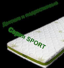 Детские и подростковые матрасы. Серия Спорт