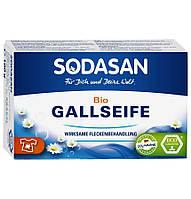 Органическое мыло Spot Remover для удаления пятен в холодной воде Sodasan 100 гр
