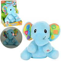 Животное 0695-NL (6шт) слон(плюш),24см,муз,зв,свет,двиг.головой,на бат-ке,в кор-ке,25-30-15см Н