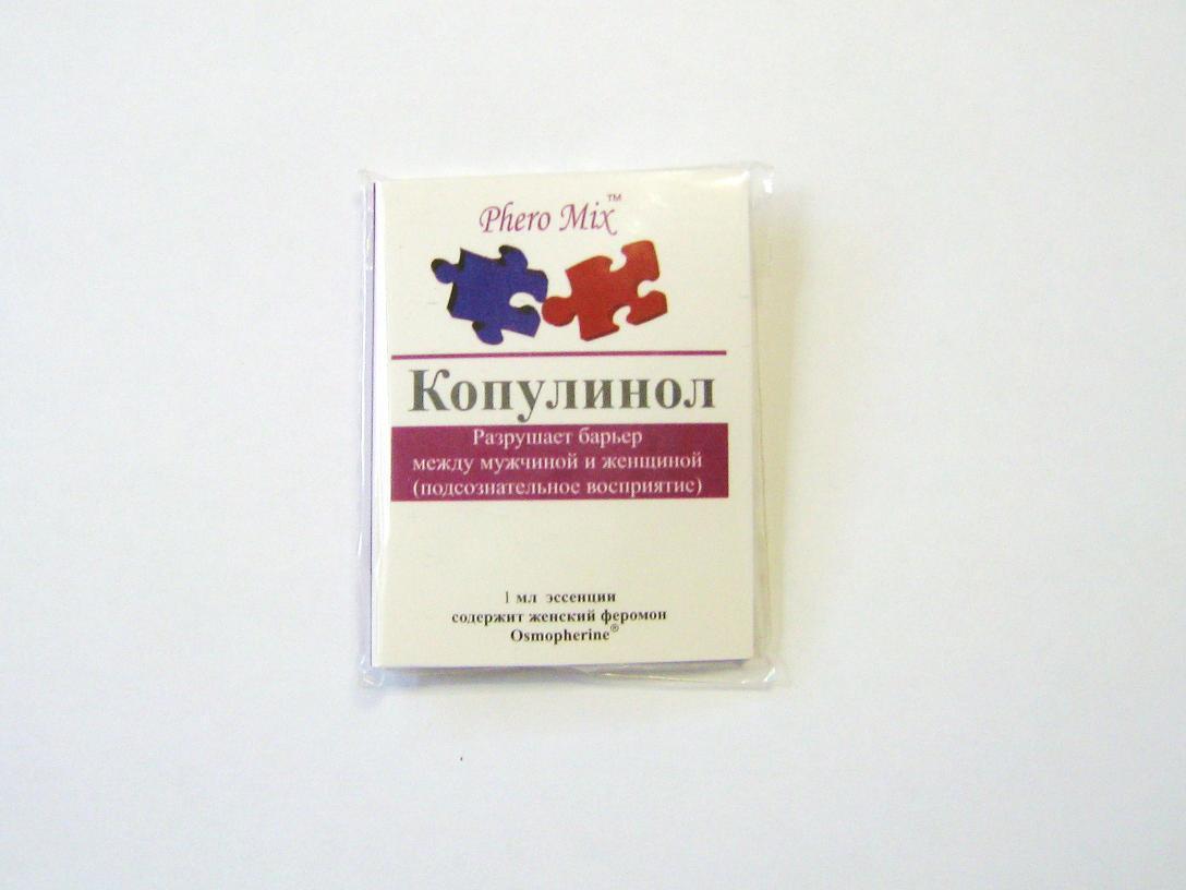 100% концентрат феромона для женщин Копулинол, 1 мл