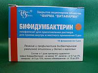 Лекарственные препараты 1