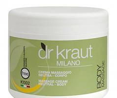 Массажный крем базовый - Base massage cream, 500мл