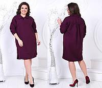 4f56f5b2e51 Интернет магазин женской одежды модница в Украине. Сравнить цены ...