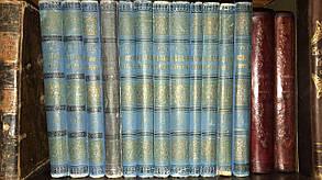 История евреев в 12 томах Г.Гретц 1904-1909 г.г., фото 2