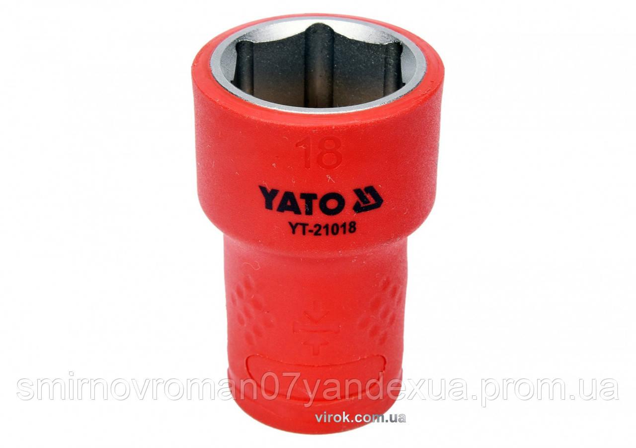 """Шестигранна Головка торцева діелектрична YATO 3/8"""" М18 х 47/30 мм VDE до 1000 В"""