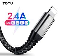 Кабель шнур Totu Design для зарядки Lightning iPhone iPad Apple 2.4A 100см 1м